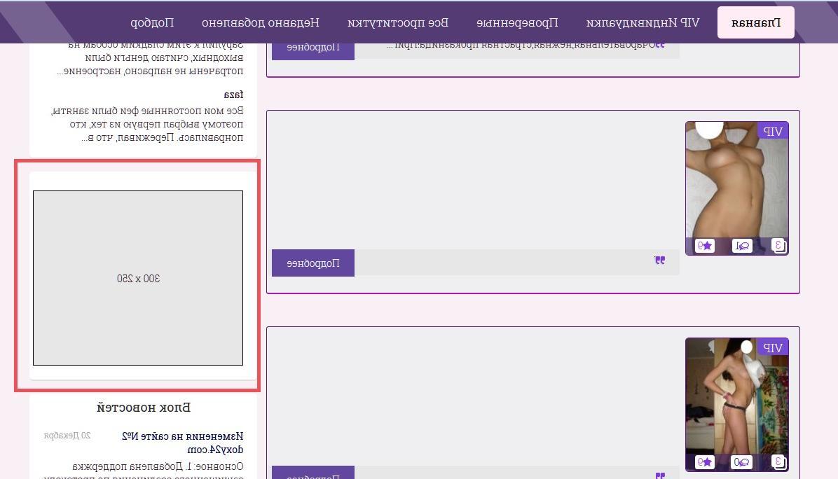 Индивидуалка Аделя, 31 год, метро Смоленская