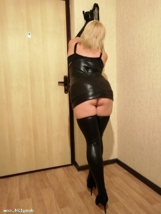 Проститутка Виктория транс, 40 лет, метро Нижегородская улица