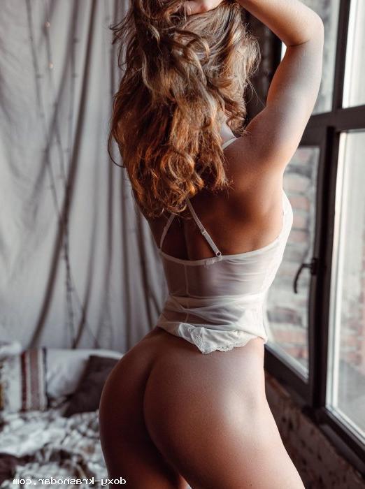 Путана Любовница, 22 года, метро Комсомольская